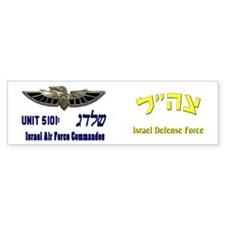 Shaldag: IAF Commandos Bumper Sticker