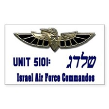 Shaldag: IAF Commandos Decal