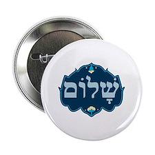 """Shalom 2.25"""" Button"""