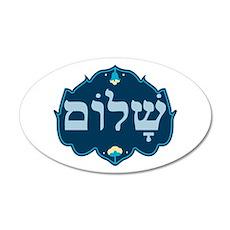 Shalom Wall Decal