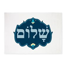 Shalom 5'x7'Area Rug