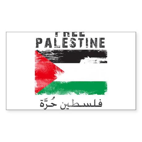 freepalestineeng Sticker