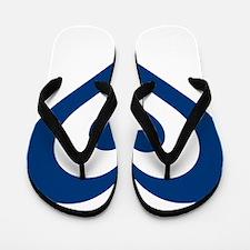 Unique Messianic Flip Flops