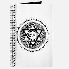 shalom Journal