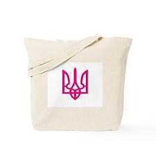 Unique For ukrainian Tote Bag