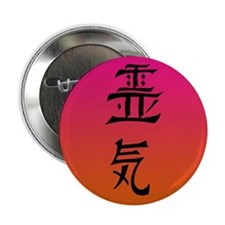"Reiki Sunrise 2.25"" Button"