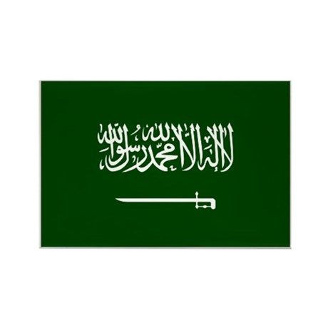 Flag Saudi Arabia Rectangle Magnet (10 pack)