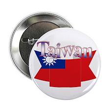 """Taiwan flag ribbon 2.25"""" Button (10 pack)"""