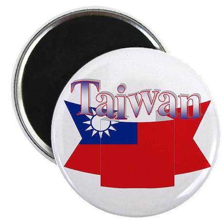 Taiwan flag ribbon Magnet