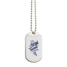 Cute Israeli Dog Tags