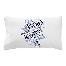 Unique Messianic Pillow Case