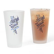 Cool Jew Drinking Glass
