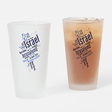 Cute Israel Drinking Glass
