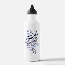 Cute Israel Water Bottle