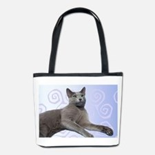 Russian Blue Cat Bucket Bag