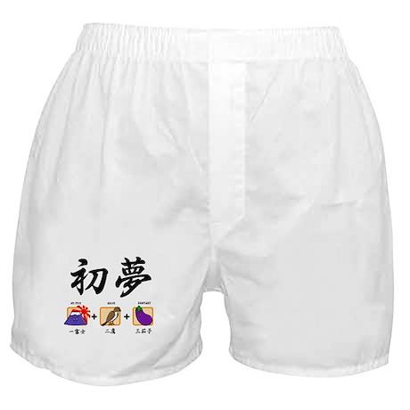 Hatsuyume Boxer Shorts