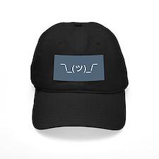 Cute Meme Baseball Hat