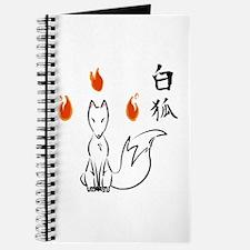 Shiro Kitsune Journal