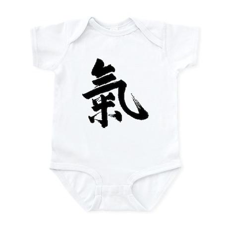 Ki Infant Bodysuit