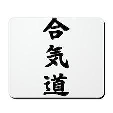 Aikido Kanji Mousepad