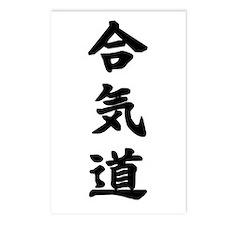 Aikido Kanji Postcards (Package of 8)