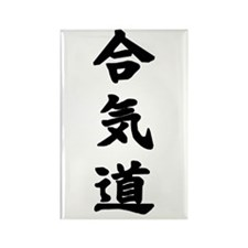 Aikido Kanji Rectangle Magnet