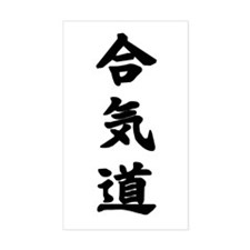 Aikido Kanji Rectangle Decal