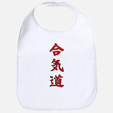 Aikido Kanji Bib