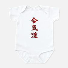 Aikido Kanji Infant Bodysuit