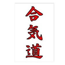 Aikido Kanji Postcards (Package of 8)