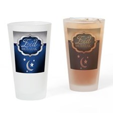 Royal Blue Eid Mubarak Drinking Glass
