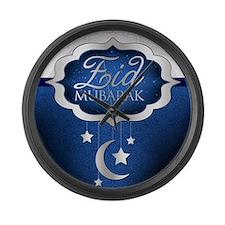 Royal Blue Eid Mubarak Large Wall Clock