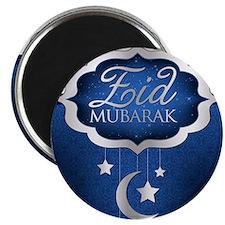 Royal Blue Eid Mubarak Magnet