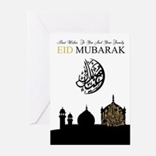 Eid Greeting With Mosque Greeting Cards (pk Of 20)