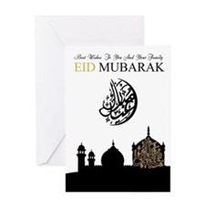 Celebratory Eid Mosque Card Greeting Cards