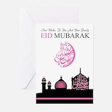 Feminine Eid Silhouette Greeting Cards (pk Of 20)