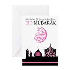 Feminine Eid Silhouette Card Greeting Cards