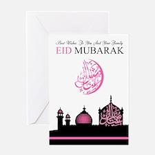 Feminine Eid Silhouette Card Greeting Cards