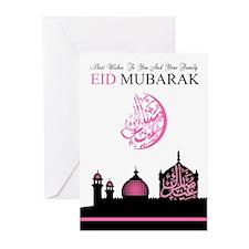 Feminine Eid Greeting Cards (pk Of 10)