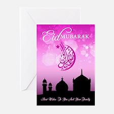 Eid Muburak Pink Blend Greeting Cards (pk Of 10)