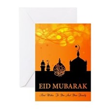 Eid Mubarak Greeting Cards (pk Of 10)