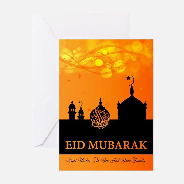 Eid Mubarak Greeting Cards (pk Of 10)