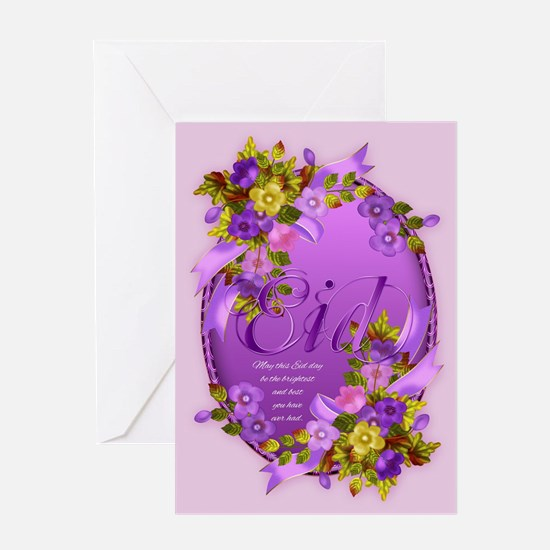 Eid Mubarak With Floral Cameo Greeting Cards