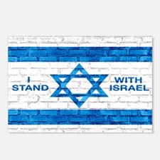 I Stand With Israel Postcards (package Of 8)