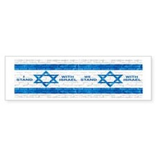 I Stand With Israel (bumper) Bumper Bumper Sticker