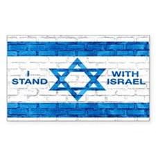 I Stand With Israel Sticker (rectangle 10 Pk)