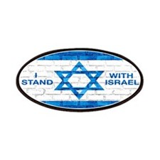 I Stand With Israel Patches
