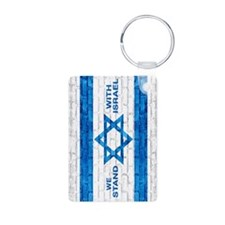 I Stand With Israel Keychainss
