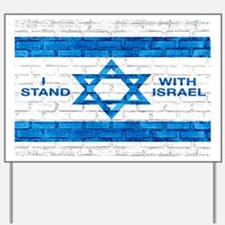 I Stand With Israel Yard Sign