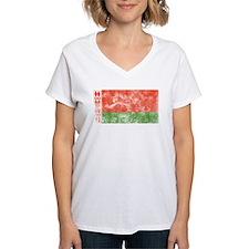 Vintage Belarus Flag Shirt